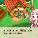 Story of Seasons: Mineral Town Reunion